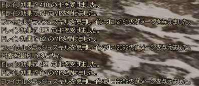 nikkiss696.jpg