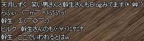 nikkiss716.jpg