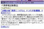 20061014233757.jpg