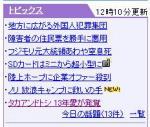 20070208134856.jpg