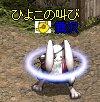 20060408031855.jpg