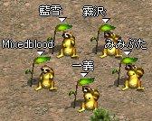 20060507040213.jpg