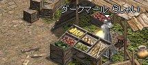 20060616043205.jpg