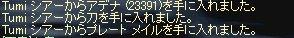 20060711195626.jpg
