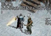 20060825024110.jpg