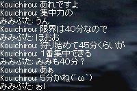 20060831035420.jpg