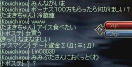 20060831042020.jpg