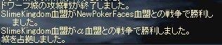 20061006011700.jpg