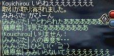 20061015142722.jpg