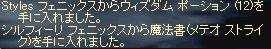 20061025114730.jpg