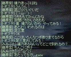 20061101190154.jpg