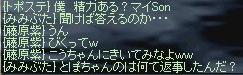 20061101190241.jpg