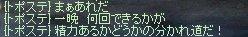 20061101190442.jpg
