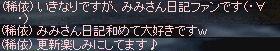 20061104211847.jpg