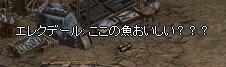 20061118180449.jpg