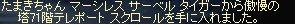 20061120021818.jpg