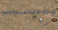 20061120022004.jpg