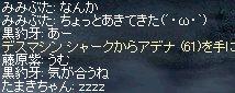 20061123000751.jpg