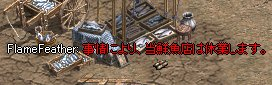 20061123001444.jpg