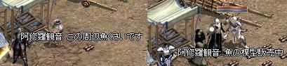 20061201125935.jpg