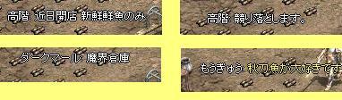 20061204202859.jpg