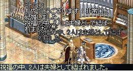 20061204203717.jpg