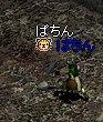 20070101180631.jpg