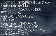 20070119124128.jpg