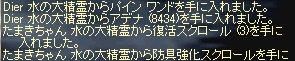 20070206113130.jpg