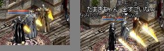 20070227083837.jpg