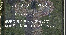 20070303173216.jpg
