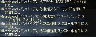 20070318140104.jpg