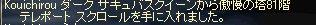 20070321011313.jpg