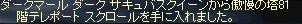20070321011849.jpg