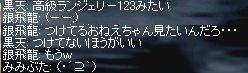 20070325153031.jpg