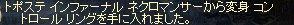 20070428234728.jpg