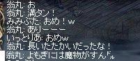 20070430183849.jpg