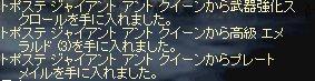 20070502144042.jpg