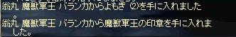 20070507021556.jpg