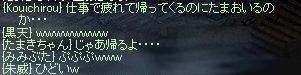 20070508193938.jpg