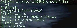 20070508194348.jpg