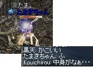 20070520152138.jpg