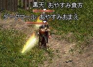 20070606133859.jpg