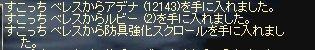 20070613184709.jpg