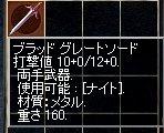 20070701133039.jpg