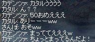 20070701134914.jpg
