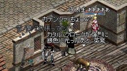 20070701135207.jpg