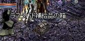 20070704115822.jpg