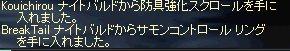 20070706124311.jpg