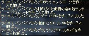 20070710183755.jpg